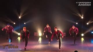 ダンス学科2020年度卒業公演「Ambition」ダイジェスト
